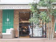 How to get to Daikanyama Golf Club