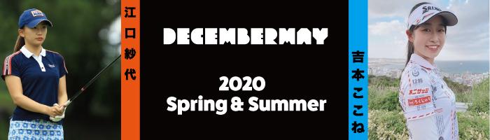 Decembermay 2020 SS